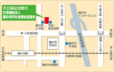 藤井寺市社協地図