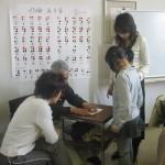 点字教室の様子画像
