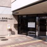 福祉会館入り口画像